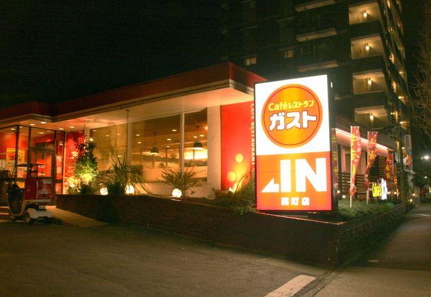 ファミリーレストラン「ガスト」のイメージ写真(東京都練馬区、2016年撮影)