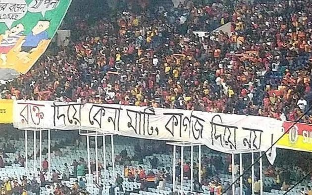 East Bengal Supporters Display Anti-CAA Banner At I-League Derby Match In Kolkata