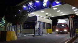 Ιρανικό ΥΠΕΞ: Η Τεχεράνη παραμένει στην πυρηνική συμφωνία και δεν «κλείνει την πόρτα» στις