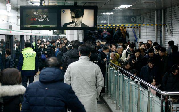 서울 지하철
