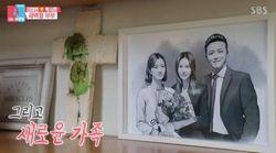 진태현-박시은 부부가 집에 이어 입양한 대학생 딸을 공개한다