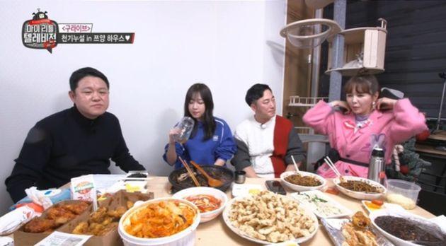 구독자 184만명의 먹방 BJ 쯔양이 한 달 수입을
