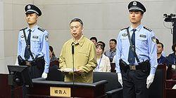 L'ancien patron d'Interpol condamné à 13 ans de prison en