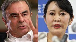 カルロス・ゴーン被告「日本で死ぬことを恐れた」森雅子法相「基本的人権を保護している」英紙で主張ぶつけ合う