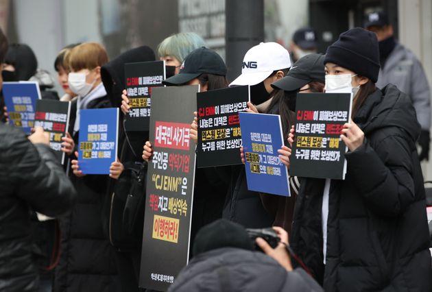 엑스원 새그룹 결성 지지