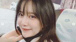 구혜선이 팬에게서 받았다고 공개한 '관종에게 전하는