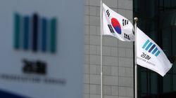 법무부가 서울중앙지검 차장검사를 전원