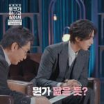 배우 이동욱의 유전자는 평범한 한국인의 것과