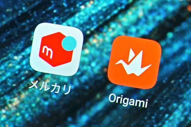 Origamiを買収。メルカリが子会社のメルペイを通して