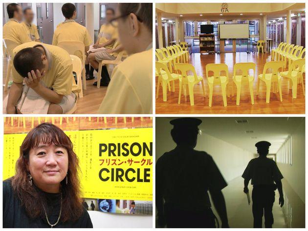 罪を犯した人は「変われる」のか? 刑務所を撮影したドキュメンタリー映画『プリズン・サークル』に込められた思い