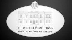ΥΠΕΞ σε Αγκυρα: Υποκριτική η επίκληση του διεθνούς