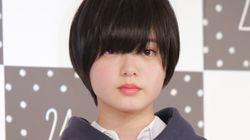 欅坂46、平手友梨奈さんが脱退。織田奈那さんと鈴本美愉さんは卒業、佐藤詩織さんは活動休止。