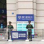 Κοροναϊός στην Κίνα: Πώς μπαίνει σε καραντίνα μια πόλη με πληθυσμό σαν της