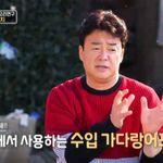 백종원, 일본산 가다랑어포 대체할 훈연멸치