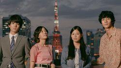 2020年版「東京ラブストーリー」配信決定。スマホ時代に「すれ違えるのか?」が、ネットで話題に