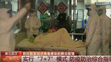 Κίνα Κτίριο Νοσοκομείο Για Τη Θεραπεία Του Ιού, Επεκτείνεται Lockdowns 10 Πόλεις