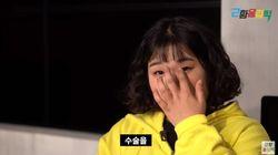 '박성광 전 매니저' 임송을 눈물짓게 한 악플 수위