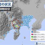 御殿場や箱根では道路に積雪。東京都心などは雨で経過する見込み