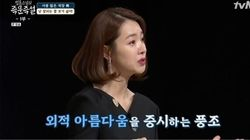 """소이현이 """"애 엄마로서 약간 뒤로 밀려난 느낌이 있다""""면서 한 말"""