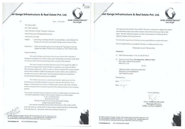 Goel Ganga Group Managing Director Atul Jaiprakash Goel wrote a two-page letter to Gadkari on 16 August...