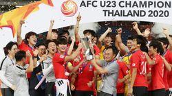 김학범호는 U-23 챔피언십 우승으로 또 하나의 기록을