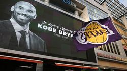 Kobe Bryant, el niño que nunca dejó de amar el
