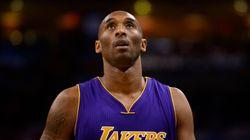 Recuperan un emocionante vídeo de Kobe Bryant hablando de su hija