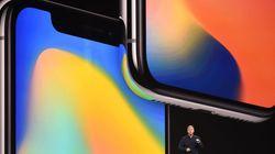 애플이 공개한 '아이폰 X'의 모든 것