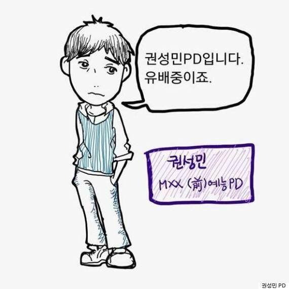 [허프 인터뷰] 권성민 MBC 예능국 PD
