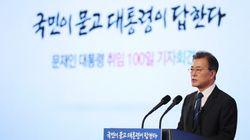 문대통령 100일 기자회견장서 띄운 '노래