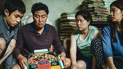 Para quem curtiu 'Parasita': 8 filmes sobre luta de