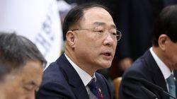 정부가 중국 우한 전세기 파견에 10억원을
