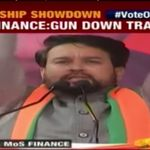 Anurag Thakur On 'Goli Maro' Chants At Poll Rally: 'People Reacted. What Can I