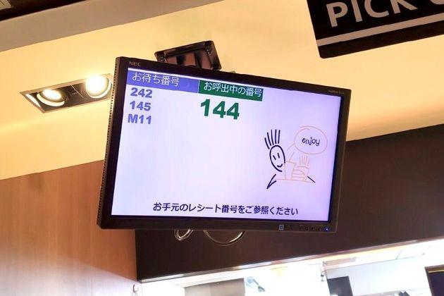 ▲決済が完了すると、即番号が店舗の受付画面に反映。レジ行列をスルーして商品が手に入った