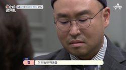 '아이콘택트' PD가 밝힌 길의 결혼-득남 고백