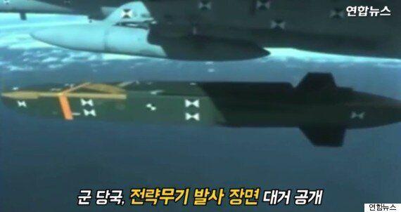 군이 김정은 참수작전 등 가상의 평양 타격 영상을 대거