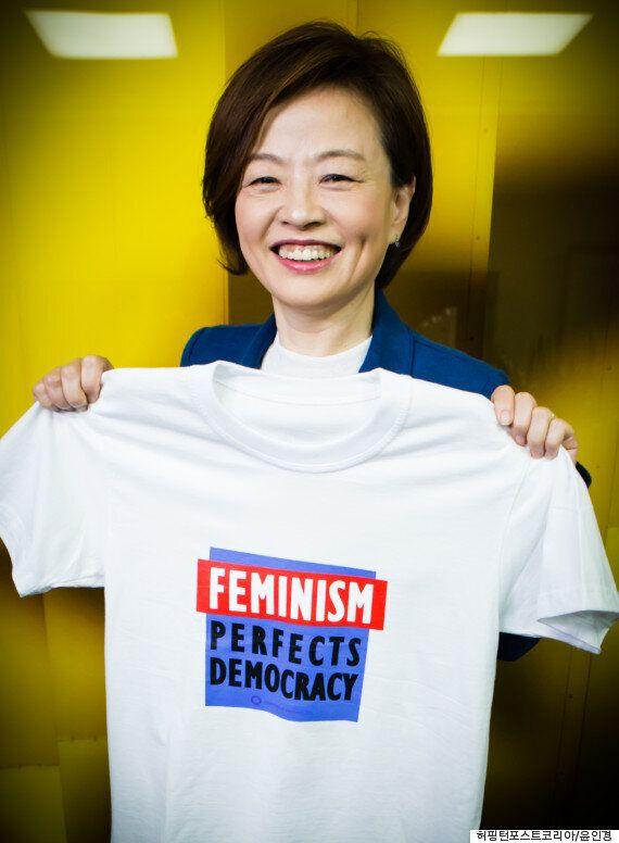 진선미는 문재인이 여성의 훌륭한 조력자 대통령이 될 것이라고