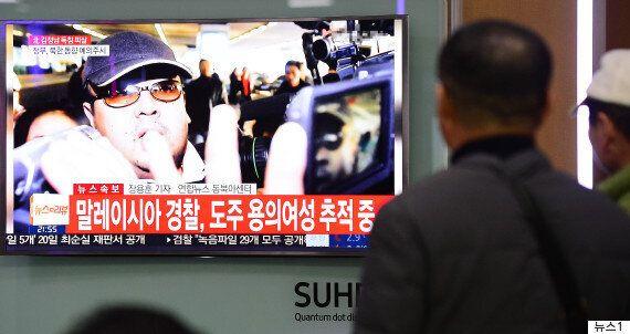 김정남 피습 당시 CCTV 영상 첫