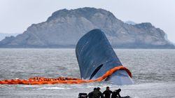 해군이 세월호 잠수함 충돌설에 대해 다시 반박을