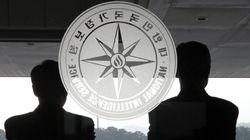 정윤회·최순실을 건드렸다 국정원장과 기무사령관도