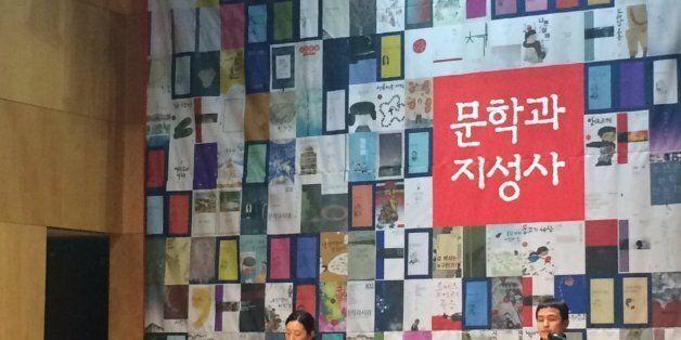 2015년 12월 서울 마포구 동교동 가톨릭청년회관에서 열린 문학과지성사 창간 40주년 행사의