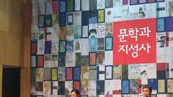 문학과지성사가 성폭력 논란으로 문학 강좌를