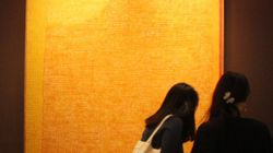 이 그림이 한국 미술품의 최고 판매가 기록을