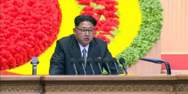 북한이 김정은을 '최고수위'로 모시기로