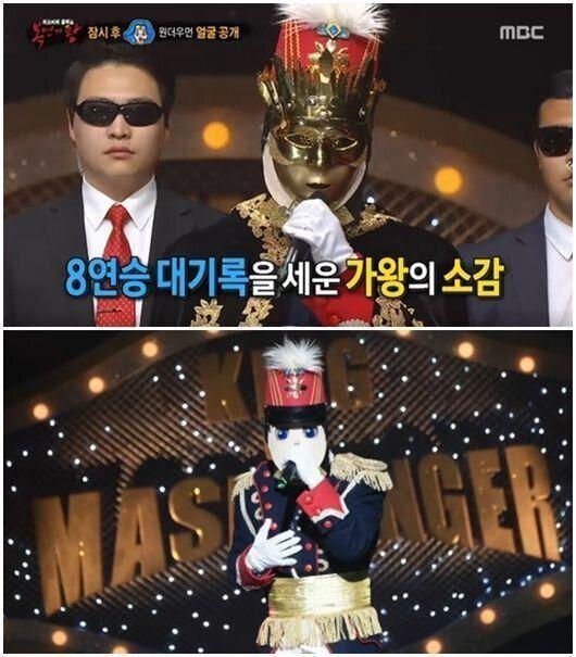 [TV톡톡] '복면가왕' 8연승 음악대장, 질리지 않는