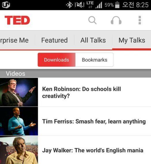 [공짜 영어 스쿨] TED로 영어