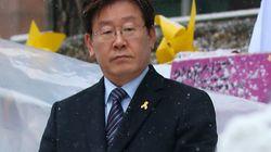 이재명 시장이 일베 회원들에게 전쟁을