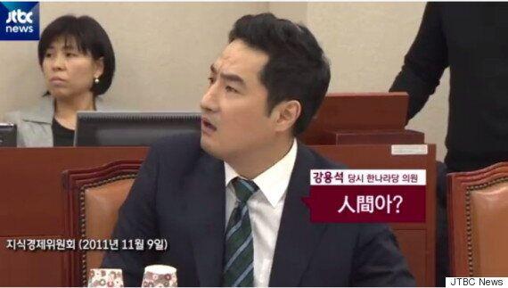 JTBC가 발굴한 강용석-조경태 '초딩 말싸움' 레전드