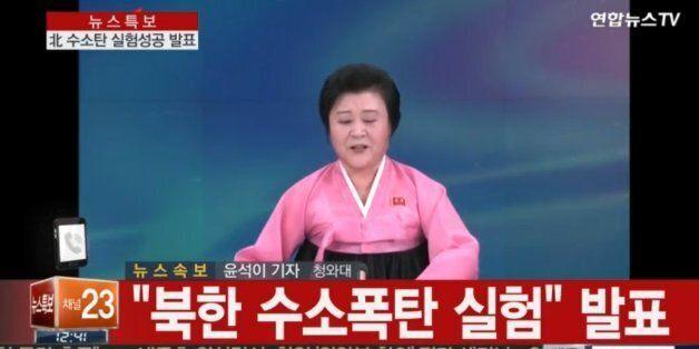 [전문] 조선중앙TV