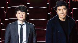 박찬욱, 김지운, 최동훈, 류승완, 나홍진이 꼽은 2015년 최고의